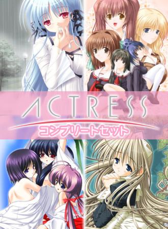 actress_0039packpl