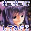 RJ161493_img_sam