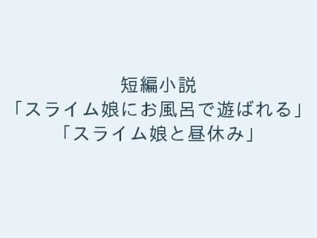 d_087187pr