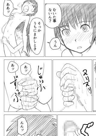 激カワ☆金髪ギャル第5弾!全裸でバイブずぼずぼ電マW責め